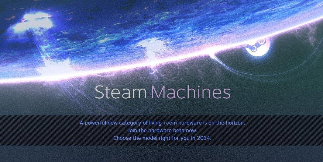 steammachines-announced.jpg