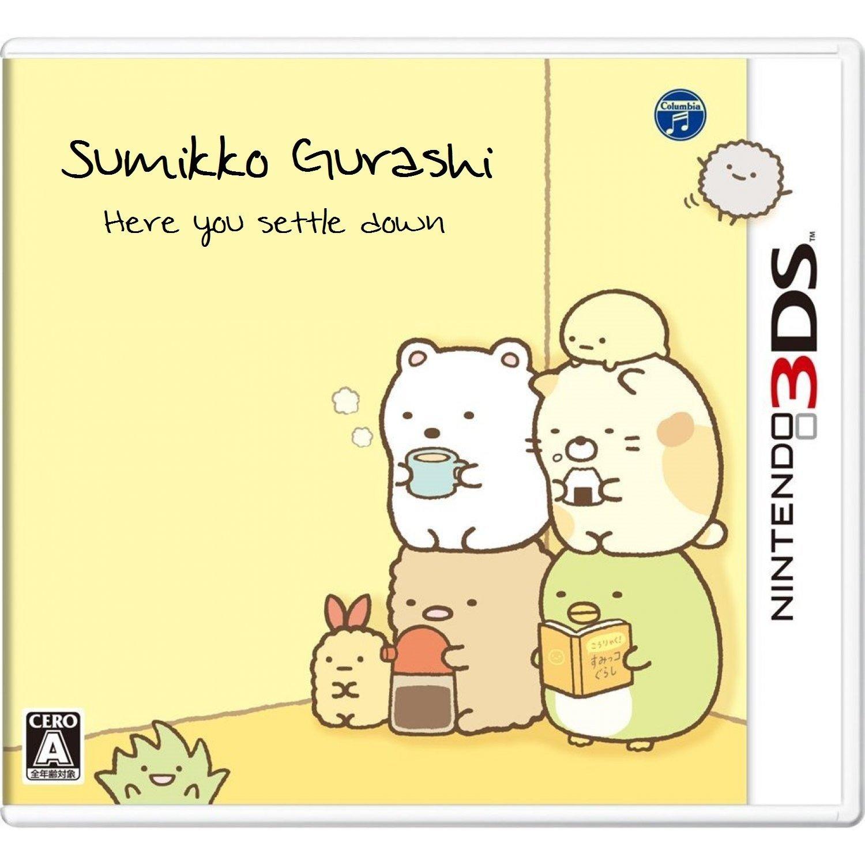 sumikko-gurashi-koko-ga-ochitsukundesu-382199.1.jpg
