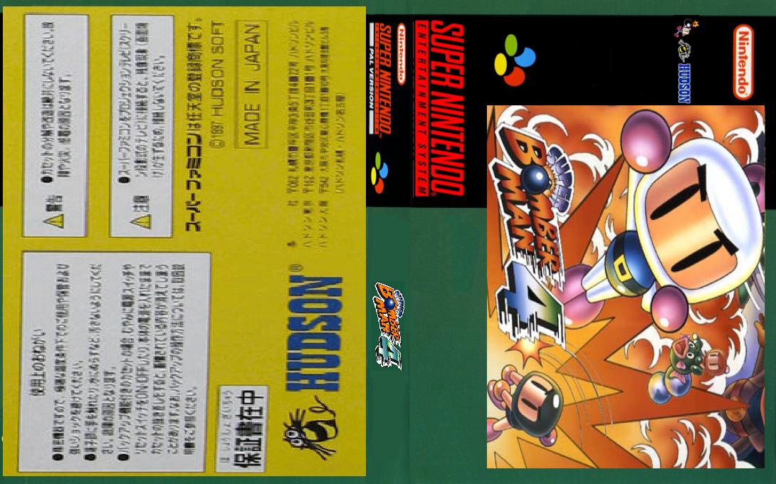 Super Bomberman 4.smc.png