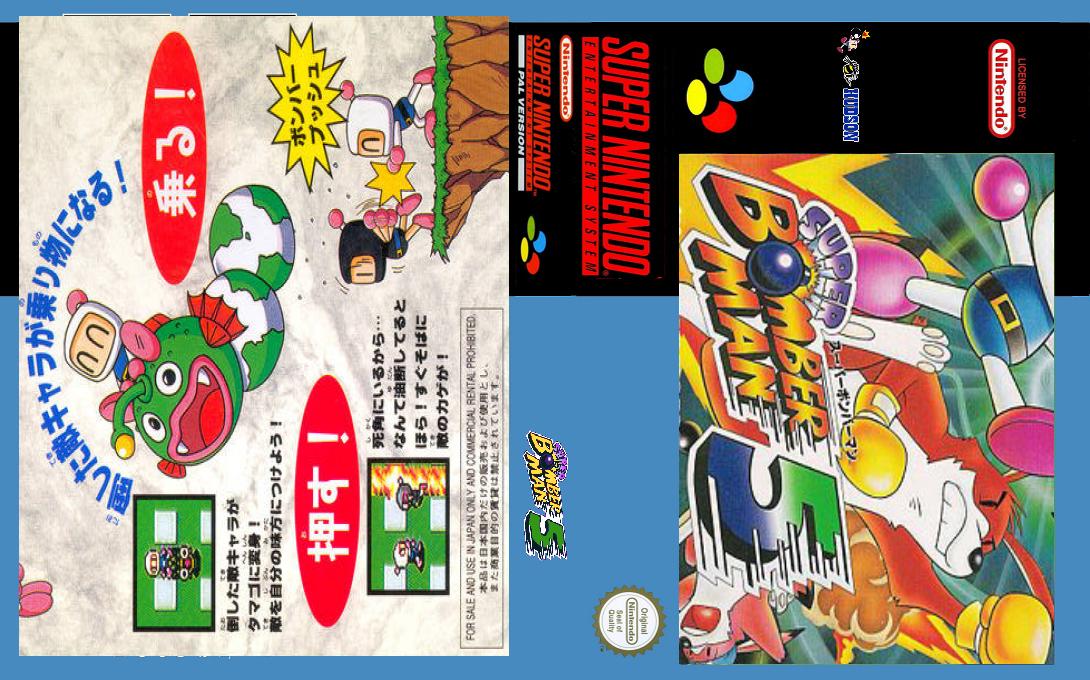 Super Bomberman 5.smc.png