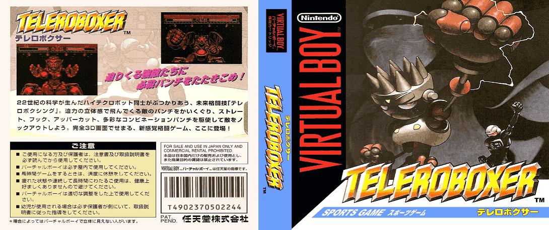 Teleroboxer (Japan).png