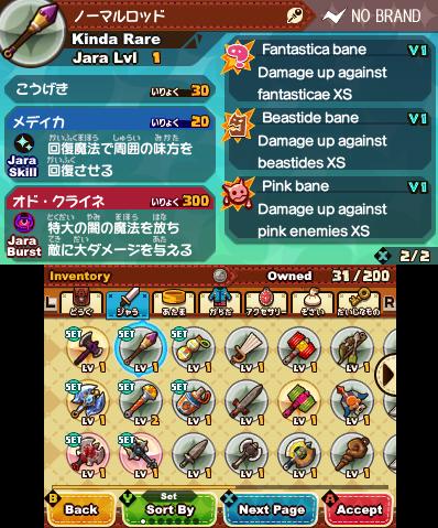 [Update] - 1.0.3 A - Equipment Descriptions and Titles(skills).png