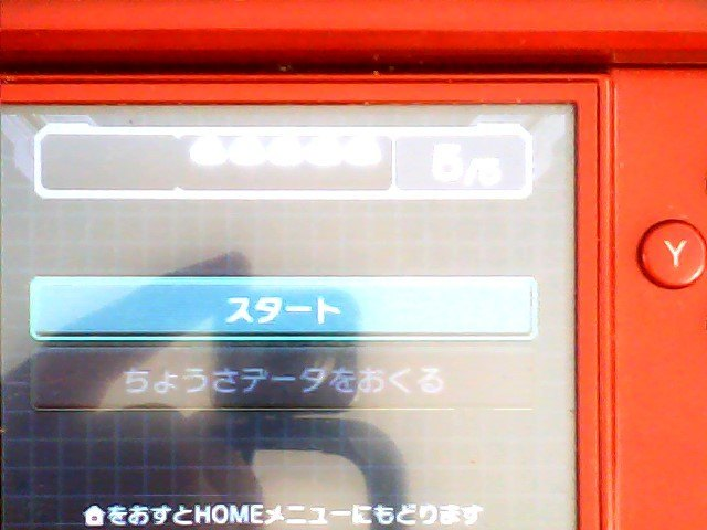 WIN_20150205_133934.JPG