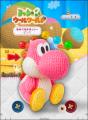 yoshiwoollyworld-yoshi-pink-jp@gtn.png