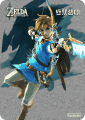 LinkBOTW4.png