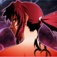 Harima-San