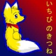 Ichibi No Kitsun