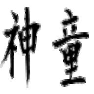 ShindoSama