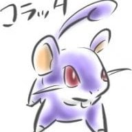 Yoshimashin