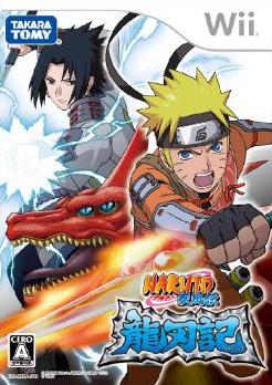 Baixar Naruto <br />Shippuuden Ryuujinki |  Nintendo Wii