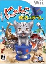 petz catz 2 petz catz 2 jap wii square release number 0468 languages