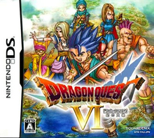 Dragon Quest VI *English Patched* AP Topic+ Download Link