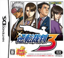 Thumbnail 1 for Gyakuten Saiban 3 (J)