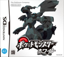 pokemon Black and Withe. Gt6489