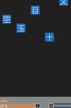 Thumbnail 1 for Kanji Strike